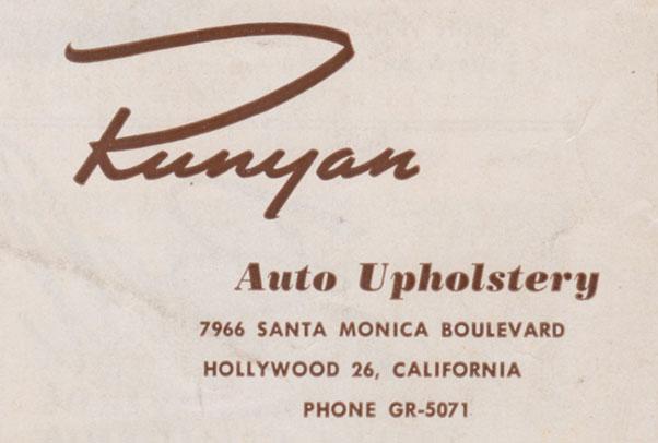 CCC-custom-upholstery-tags-Runyan-06