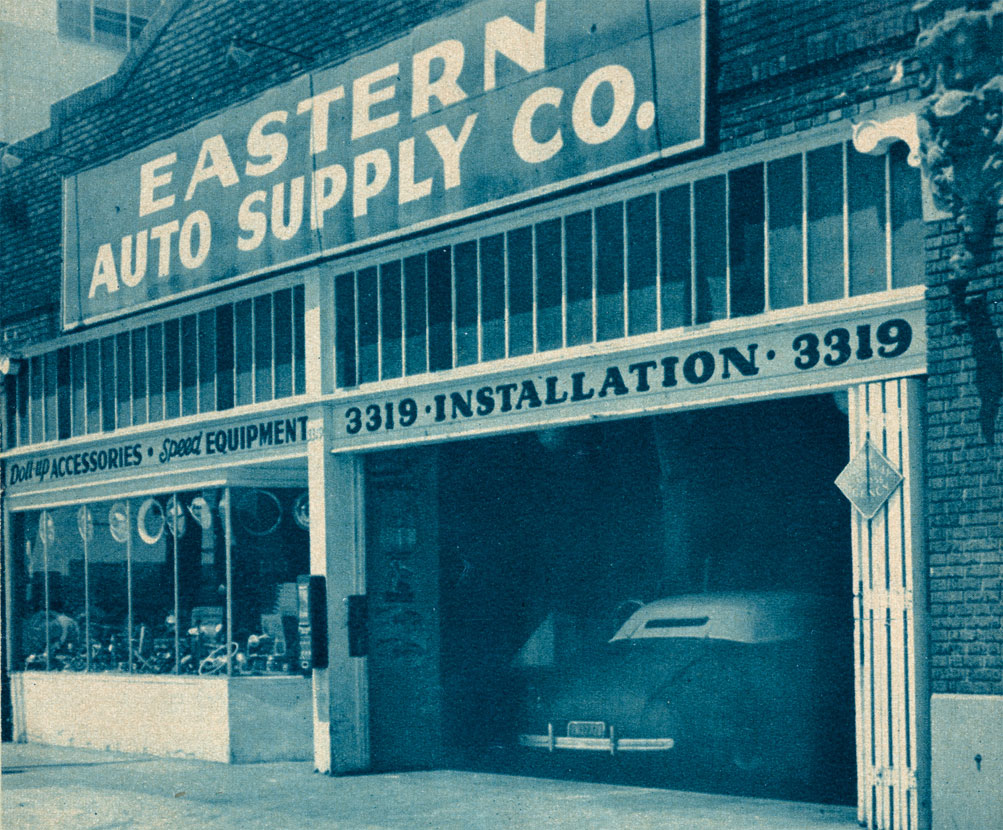 CCC-eastern-auto-supply-1951-01