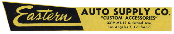 CCC-eastern-auto-supply-1951-logo