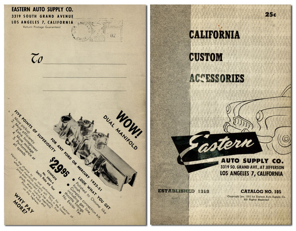 CCC-eastern-auto-supply-cat-1951-01